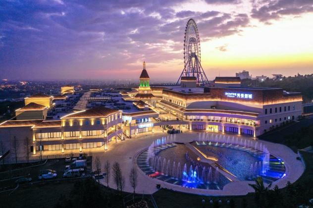 7.lihpao resort