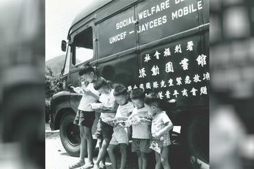 1986 hong kong children
